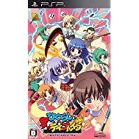 ひぐらしデイブレイク ポータブル MEGA EDITION(通常版) - PSP