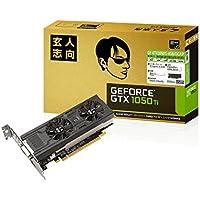 玄人志向 ビデオカードGEFORCE GTX 1050Ti搭載 GF-GTX1050Ti-4GB/OC/LP