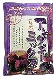 【沖縄伝統菓子】 アンダギーミックス【紅芋】 350g×3袋