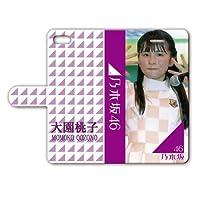 iPhone8/7 手帳型ケース 『大園桃子』 ライブ Ver. IP8T057