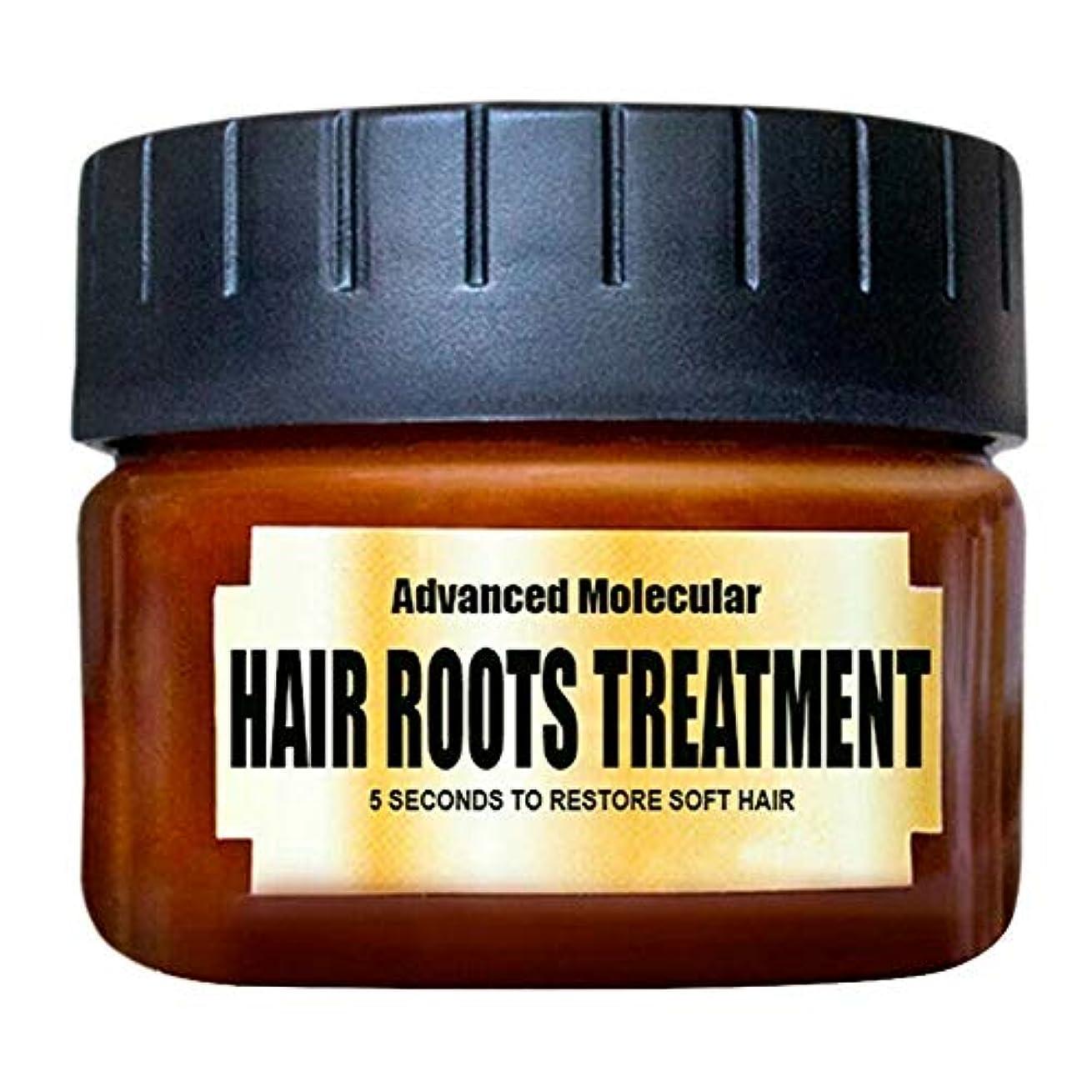 豆腐ただやるであることBTFirst ヘアルーツトリートメント健康的なソフトヘアケアエッセンスを修復柔らかい髪を取り戻す弾力性を取り戻し健康を取り戻し効果的で便利