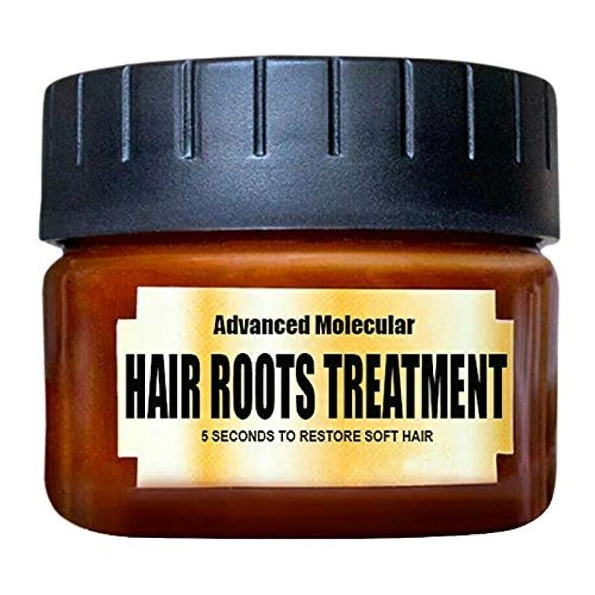 ストライド前に不注意BTFirst ヘアルーツトリートメント健康的なソフトヘアケアエッセンスを修復柔らかい髪を取り戻す弾力性を取り戻し健康を取り戻し効果的で便利