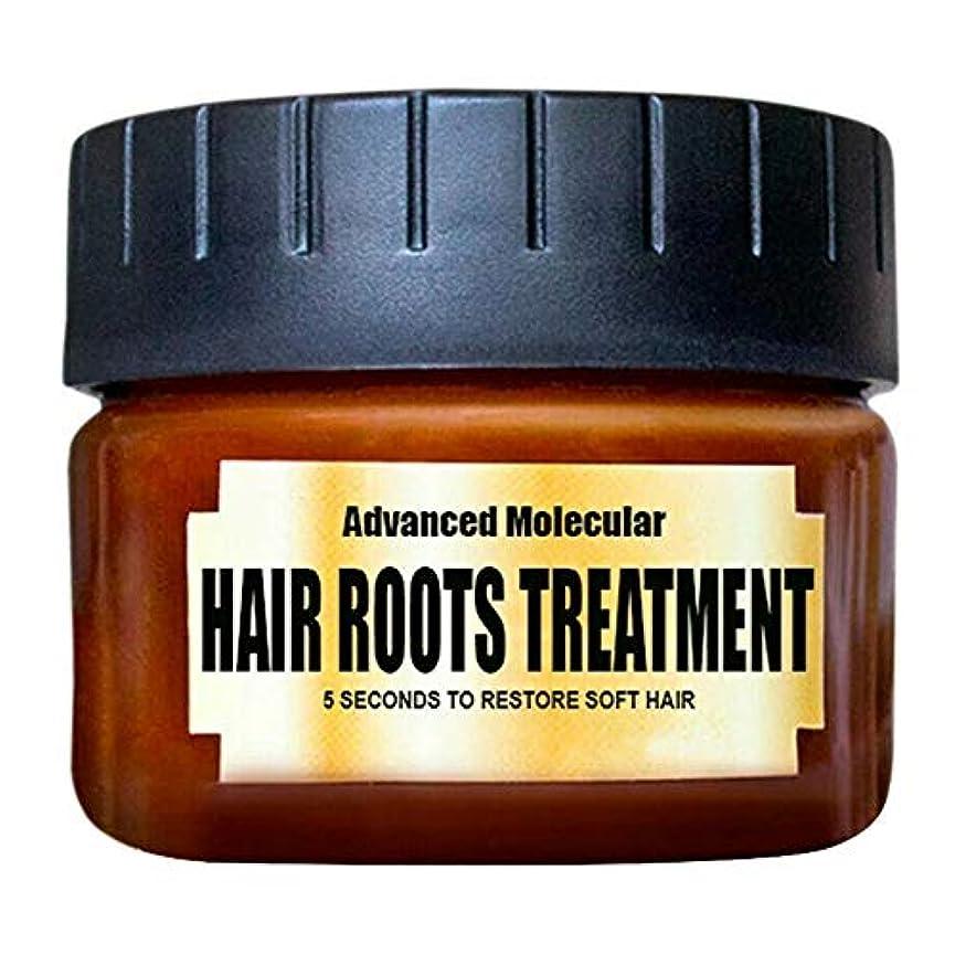 ニコチン止まるジャンクションWoita ヘアケアエッセンス 毛根トリートメント 跳ね返り 健康を回復 柔らかい髪を返す 効果的 便利