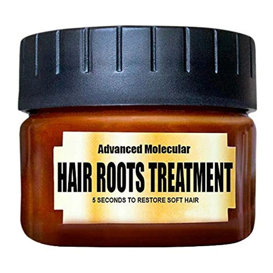 選挙のためにしばしばBTFirst ヘアルーツトリートメント健康的なソフトヘアケアエッセンスを修復柔らかい髪を取り戻す弾力性を取り戻し健康を取り戻し効果的で便利