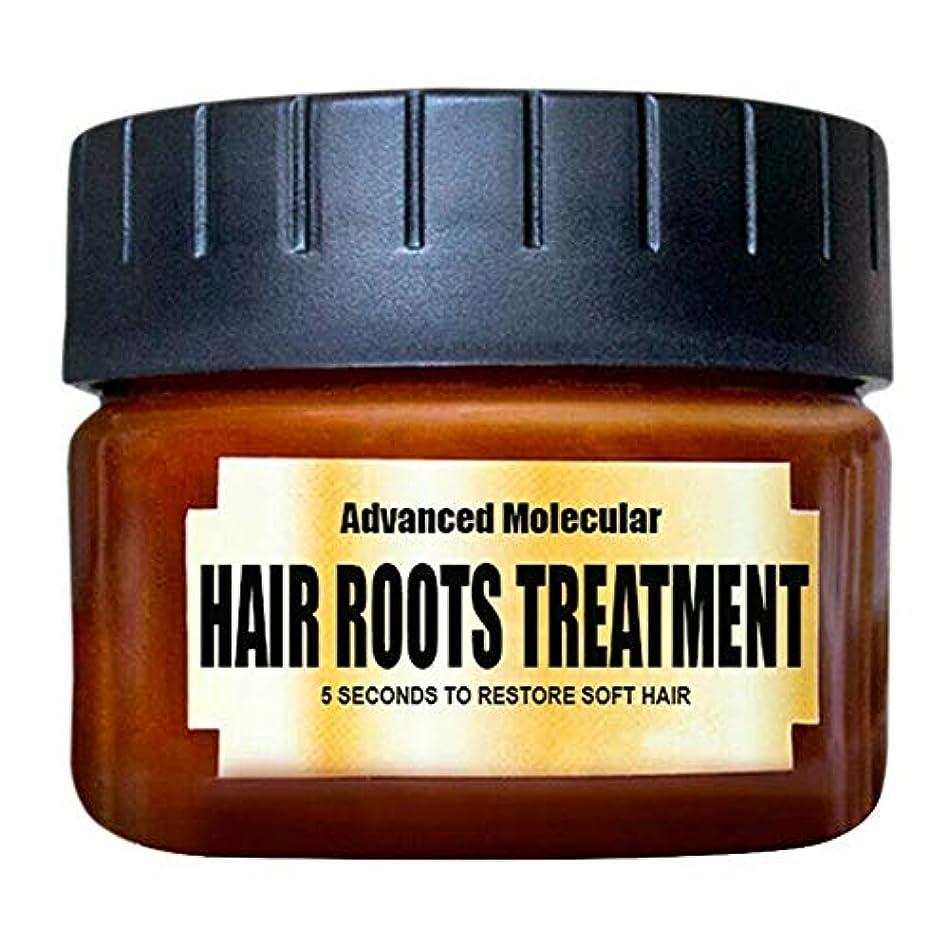 失望手がかり呼ぶWoita ヘアケアエッセンス 毛根トリートメント 跳ね返り 健康を回復 柔らかい髪を返す 効果的 便利