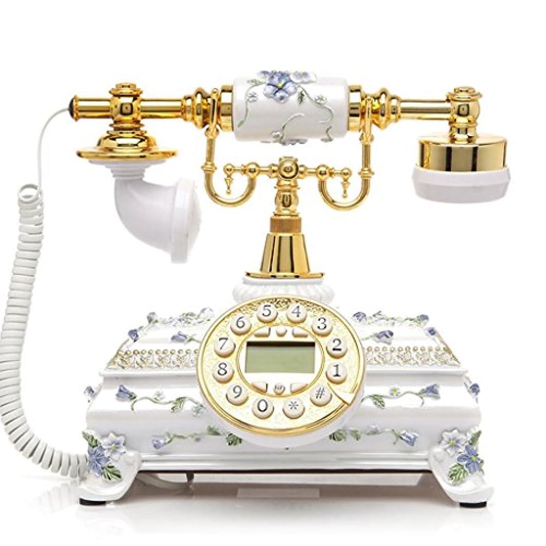 急流銀行問い合わせるWvfguj ファッションクリエイティブ電話アンティークヨーロピアンスタイルのレトロな電話ホームオフィスの電話番号