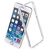 TaoTech iPhone6 plus iPhone6s plus 5.5インチ TPU シリコン 耐衝撃 バンパー ケース ソフト クリア カバー (iphone6plus/iphon6splus, クリア)