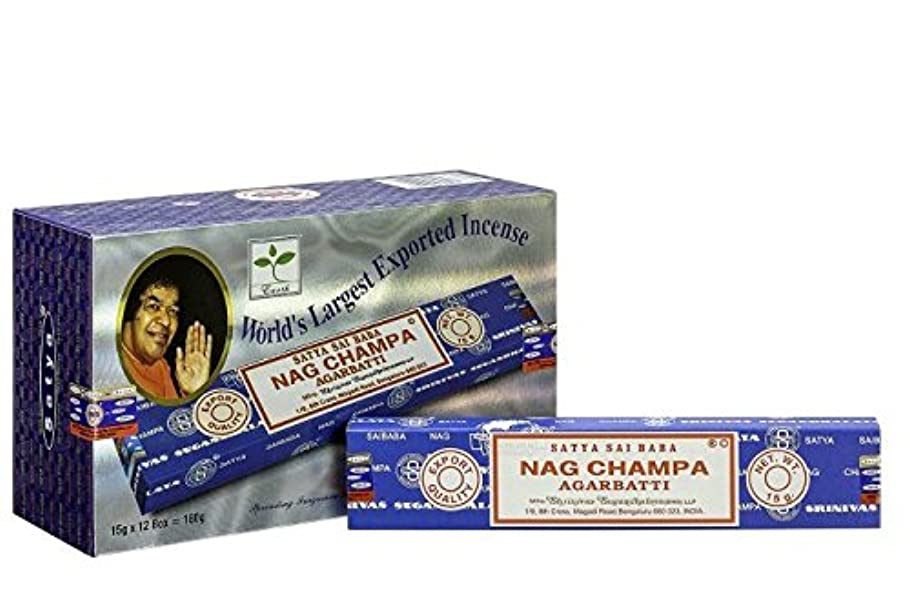 脅かすいとこ擁するSatya Nag Champa Incense sticks-12packs X 15グラム(1 )