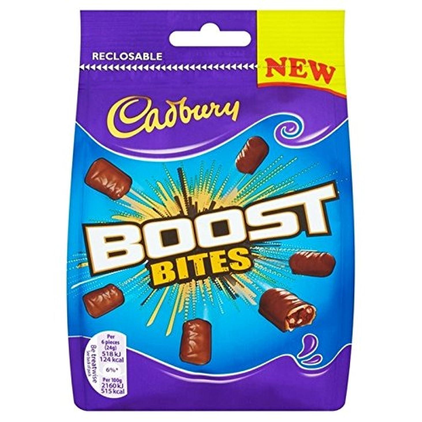 施し魂うなずくキャドバリーブーストは108グラムをかみます (x 2) - Cadbury Boost Bites 108g (Pack of 2) [並行輸入品]
