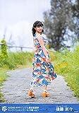 【後藤楽々】 公式生写真 AKB48 49thシングル 選抜総選挙 ロケ生写真 vol.1 B