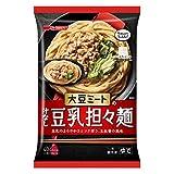 [冷凍] 日清フーズ Smart Table 大豆ミートの汁なし豆乳担々麺 260g