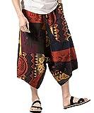 FOMANSH ワイドパンツ ガウチョパンツ メンズ 花柄 7分丈パンツ ハーフパンツ ゆったり サルエル 運動パンツ キレイめ サルエルハーフパンツ メンズ ワイドパンツ メンズ ショートパンツ