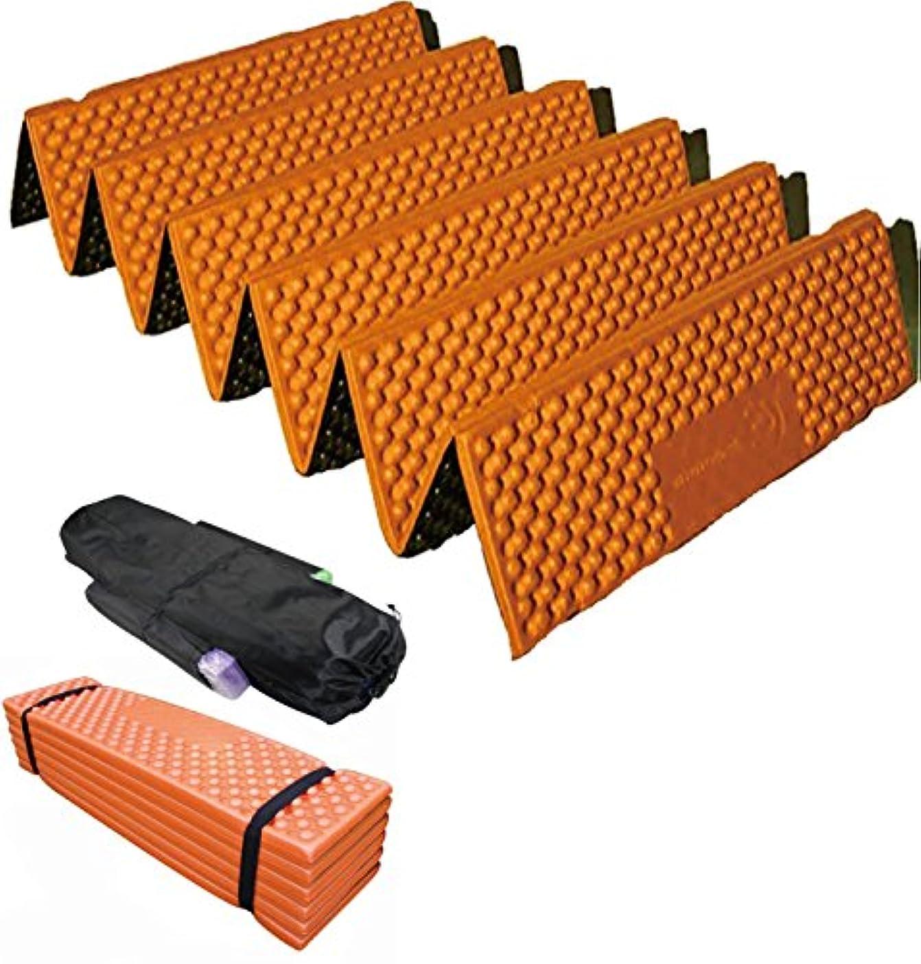 アラブ調べる不足OptiMus 折りたたみ式レジャーマット 折り畳みマット 超軽量 屋内 極厚 専用収納ケース付き アウトドア ヨガ