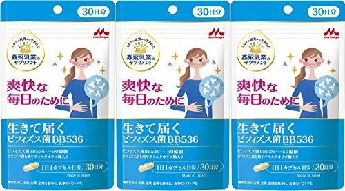 【3個セット】生きて届く ビフィズス菌BB536 30粒...
