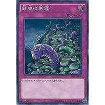 遊戯王カード SR02-JP038 針虫の巣窟 ノーマル 遊戯王アーク・ファイブ [STRUCTURE DECK R -巨神竜復活-]