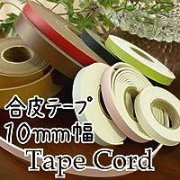 【INAZUMA】 10mm幅合皮テープコード1m単位、全9色バッグの持ち手制作に!BT-107#16ピンク
