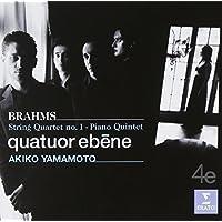 ブラームス:弦楽四重奏曲第1番、ピアノ五重奏曲
