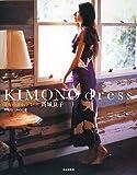 KIMONO dress―きものからドレス