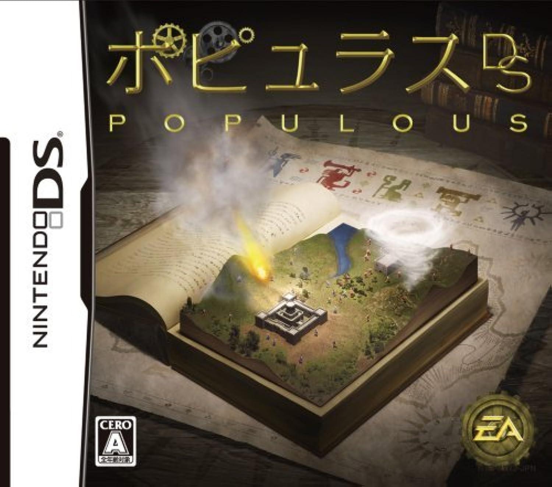 Populous DS [Japan Import] [並行輸入品]