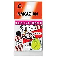 NAKAZIMA(ナカジマ)302 ウキ止めゴム LLサイズ うきどめゴム ウキドメ 003024