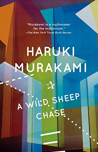 A Wild Sheep Chase: A Novel (Vintage International)の詳細を見る