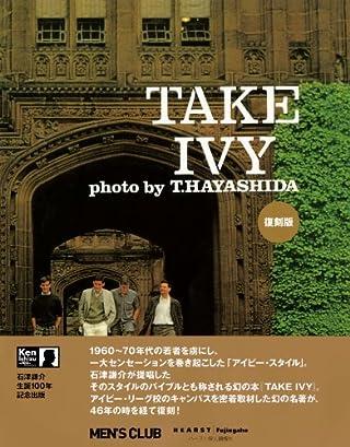 Take Ivy(テイク・アイビー)