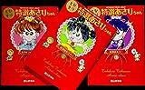 とびきり特選 あさりちゃん コミックセット (てんとう虫コミックスライブラリー版) [マーケットプレイスセット]