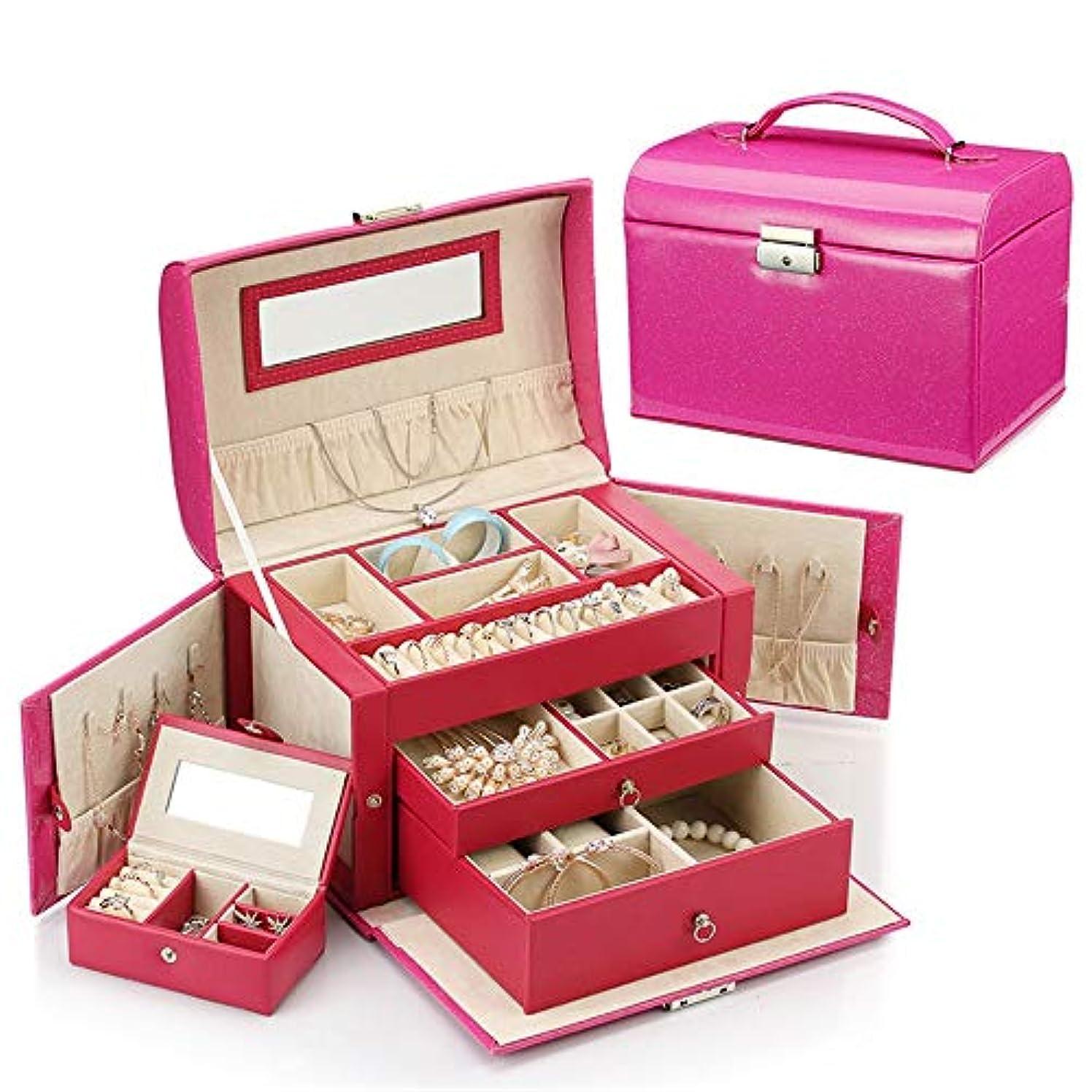 事業内容耕す適用する化粧オーガナイザーバッグ 小さなアイテムのストレージのための丈夫な女性のジュエリーの収納ボックス 化粧品ケース (色 : ローズレッド)