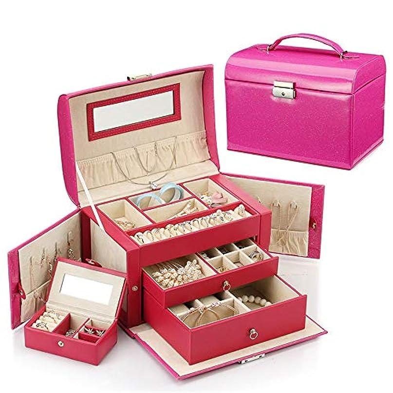 船形侵入するパッケージ化粧オーガナイザーバッグ 小さなアイテムのストレージのための丈夫な女性のジュエリーの収納ボックス 化粧品ケース (色 : ローズレッド)