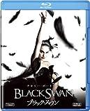 ブラック・スワン[Blu-ray/ブルーレイ]