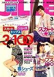 JILLE (ジル) 2009年 03月号 [雑誌]