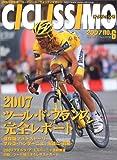 チクリッシモ 第6号―ロードレース・クォリティマガジン (ヤエスメディアムック 179)