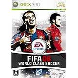 FIFA 08 ワールドクラス サッカー - Xbox360