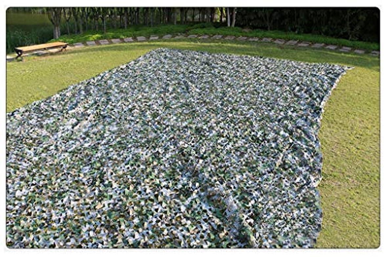 イソギンチャク湖買う迷彩ネットシェードネット カモフラージュネット、オックスフォード布は高密度で丈夫で屋外キャンプに適していますサンシェードとガーデン装飾 ウッドランドのデジタルカモフラージュカラー 2x3mマルチサイズオプション (サイズ さいず : 8*8M)
