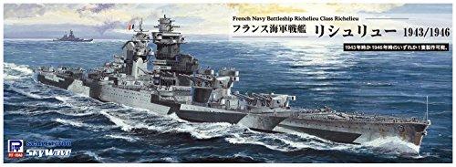 ピットロード 1/700 スカイウェーブシリーズ フランス海軍 戦艦 リシュリュー 1943/46 プラモデル W184