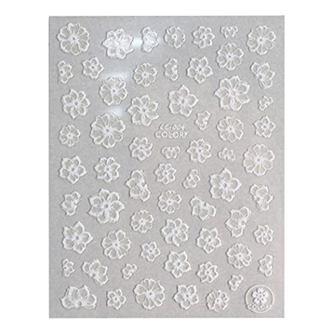 抗議顕著フィドルKapmore ネイル用シール ステッカー 花 DIY 3D 立体 マニキュア 貼る デザイン 簡単 便利 白 全9タイプ (04)