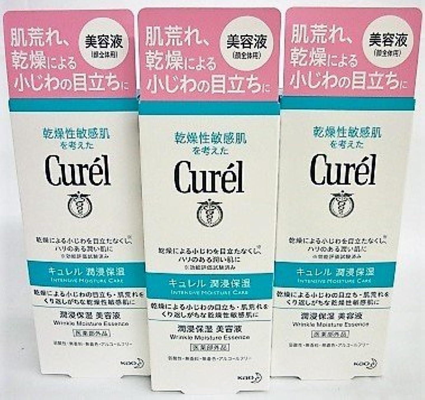 スキャンラビリンス無効にする[3個セット]キュレル 潤浸保湿美容液 40g入り×3個