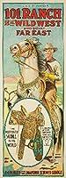 Miller Bros–101Ranch Wild West–ダイヤモンドスタッズサドルヴィンテージポスターUSA C。1914 9 x 12 Art Print LANT-61430-9x12
