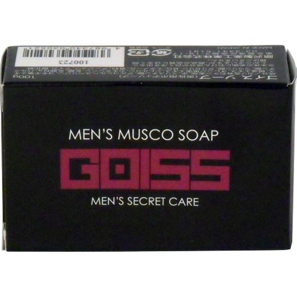 同行増幅器悪意のある匂いでひきつける!フェロモン配合!ゴイス ソープ (男性用ボディソープ) 100g