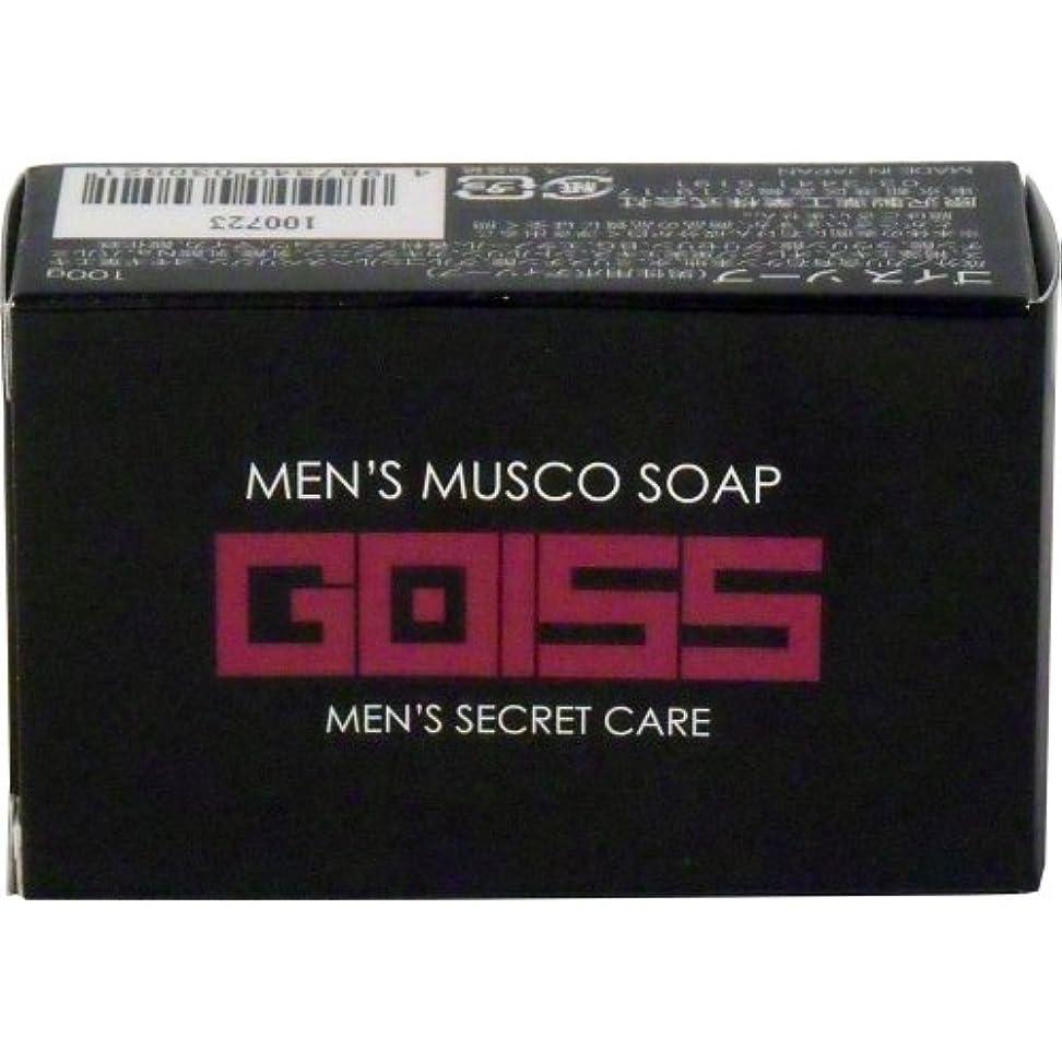 ビルインキュバス素晴らしい良い多くの匂いでひきつける!フェロモン配合!ゴイス ソープ (男性用ボディソープ) 100g