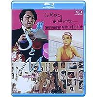 新 SとM episode2 Blu-ray