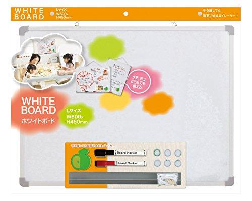 ホワイトボード Lサイズ 磁石が使える