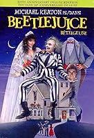 Beetlejuice Deluxe Edition