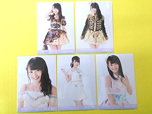 AKB48向井地美音【会場生写真5種セット】ソロコンサートTOKYO DOME CITY HALL