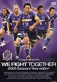 JリーグオフィシャルDVD サンフレッチェ広島 2009シーズンイヤーDVD WE FIGHT TOGETHER