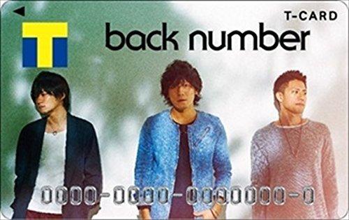 Tカード back number バックナンバー...