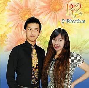 2・Rhythm