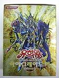 韓国版 遊戯王 エキスパートエディション vol.2 BOX