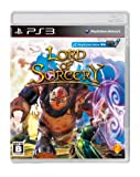LORD OF SORCERY (ロード・オブ・ソーサリー) - PS3