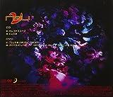 カレイドスコープ(初回限定盤B)(DVD付)
